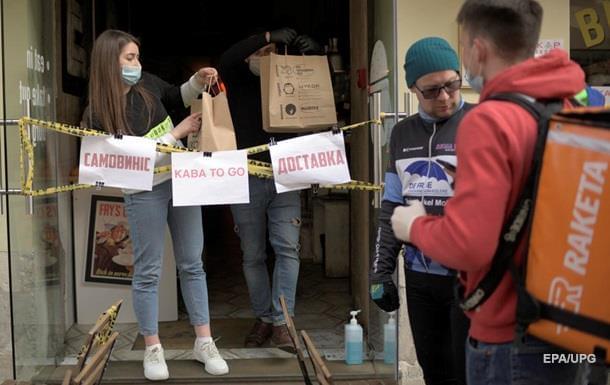 ограничения в Киеве на посещение магазинов