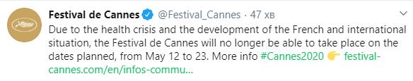 каннский кинофестиваль переносят