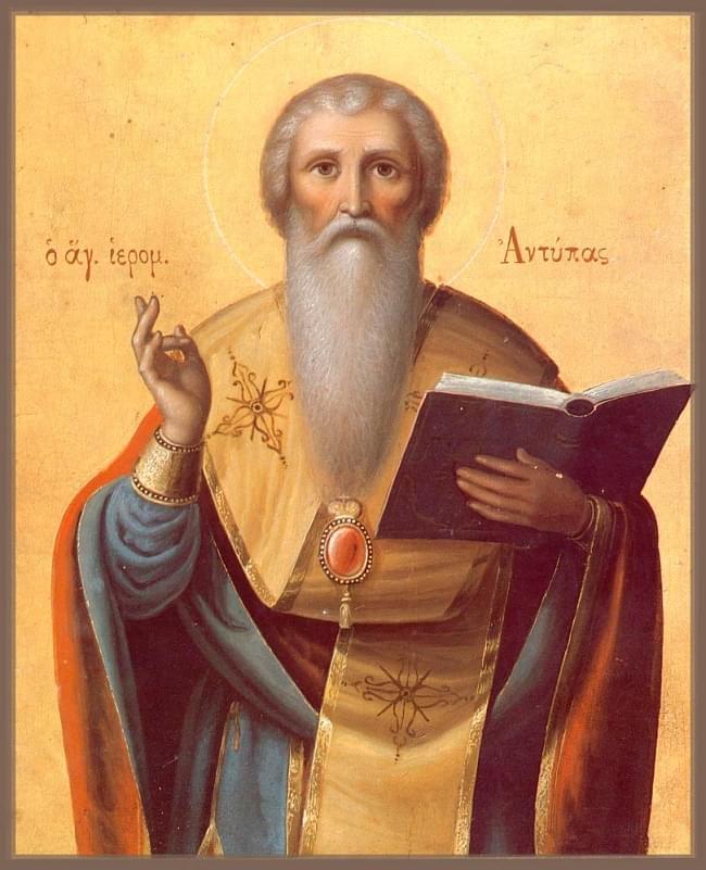 Святой Антип