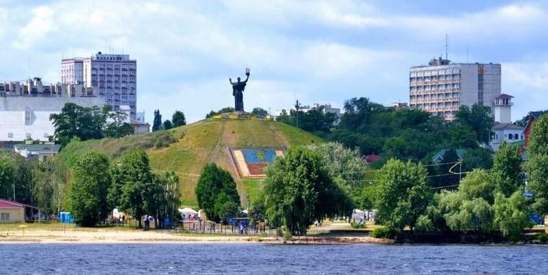 город Черкассы