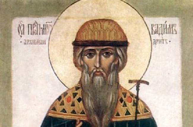 Вадим Ключник