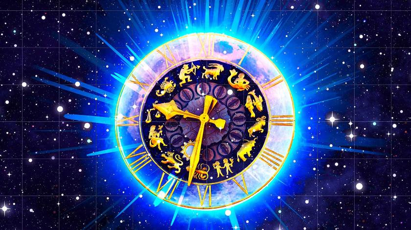 гороскоп на завтра