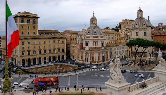 Италия карантин