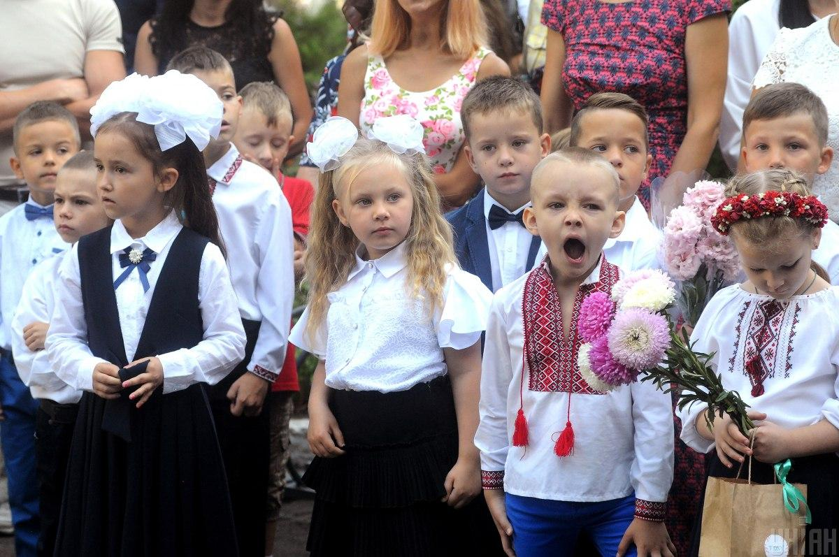 первое сентября в Украине