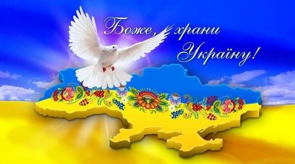 Привітання з Днем миру вірші та проза