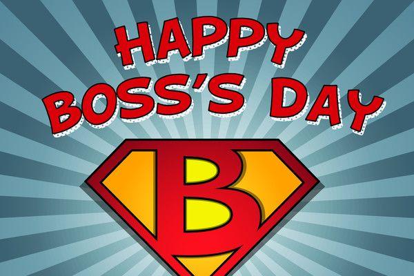 Поздравления с Днем шефа