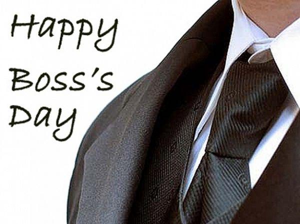 Привітання в день шефа та боса