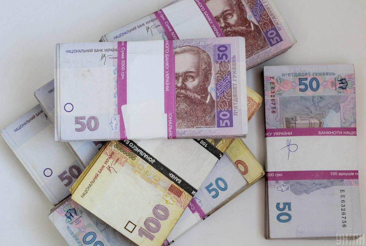 госбюджет Украины 2021