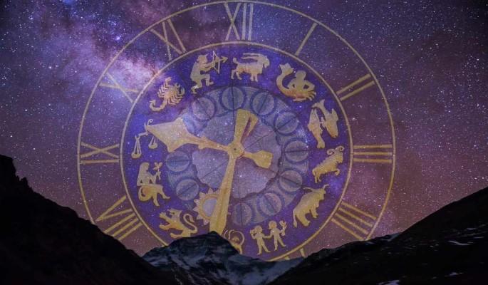 гороскоп inforoom