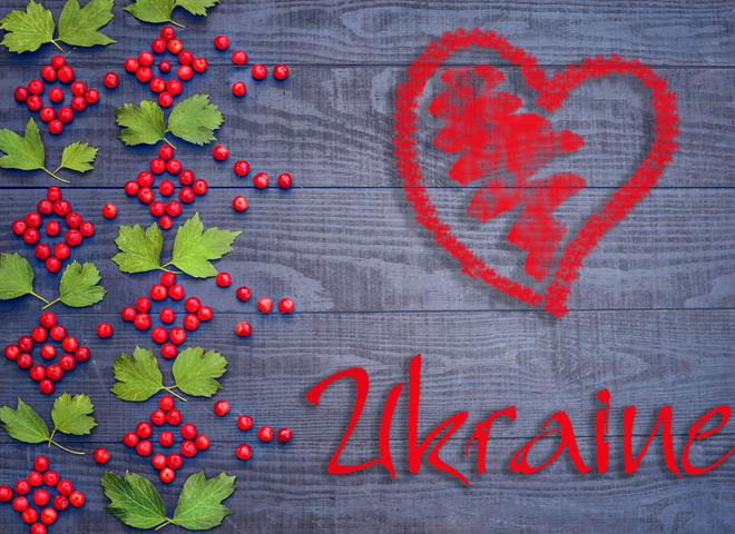 Поздравления в День украинской письменности и языка