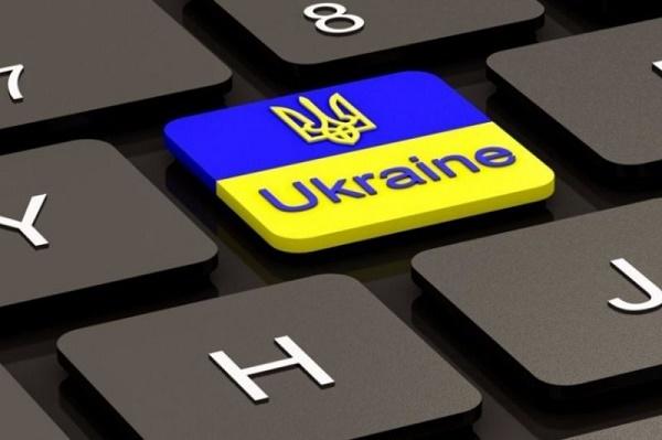 Поздравления в День украинского языка 2020