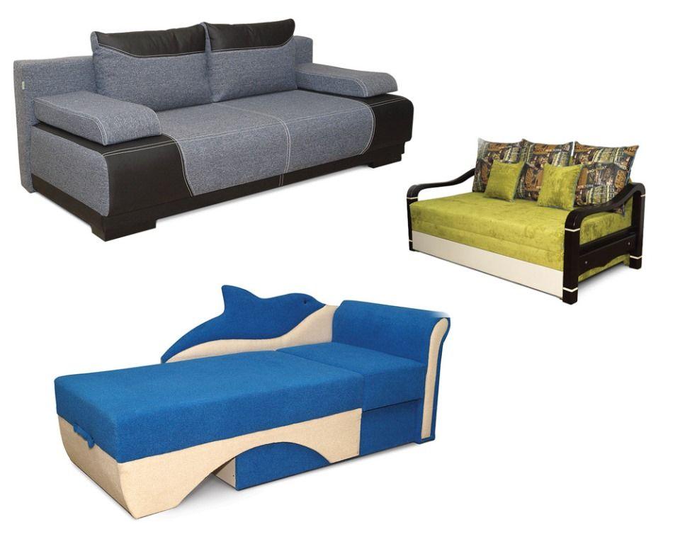 выбор диванов