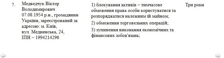 Это изображение имеет пустой атрибут alt; его имя файла - screenshot_3.jpg